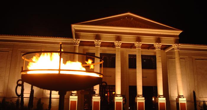La villa gallo romaine hotel annuaire des h tels les pesses - Hotel villa gallo romaine ...