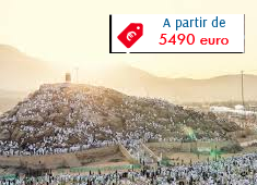 Calendrier Ramadan 2020 Caen.Le N 1 Du Combine Omra Quds Et Combine Omra Malaisie