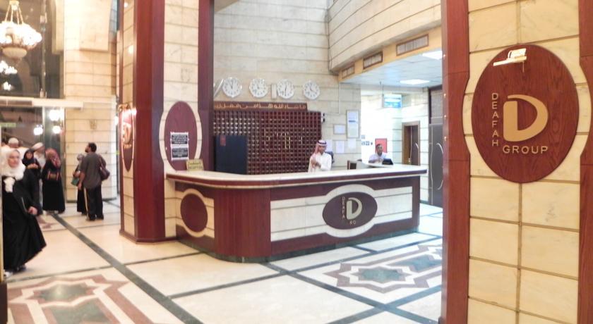 Wahat al dhiyafa annuaire des h tels la mecque for Salon du hajj